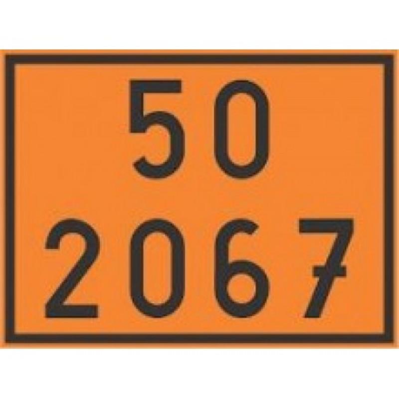 Painel de Segurança em Poliestireno (PVC)  50 20 67